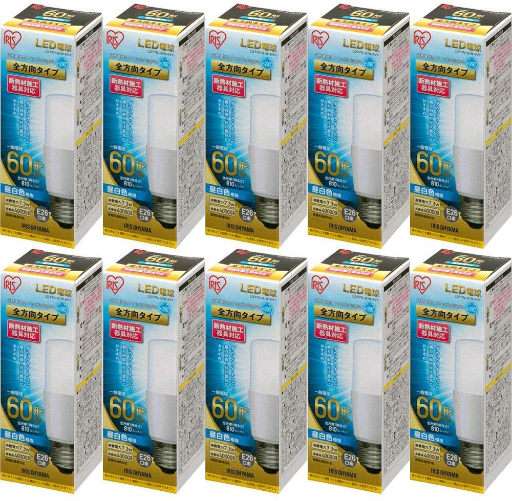 ≪送料無料≫【10個セット】LED電球 E26 T形 全方向タイプ 60W形相当 LDT7N-G/W-6V1・LDT7L-G/W-6V1 昼白色相当・電球色相当 LED電球 電球 LED LEDライト 電球 照明 ライト 明かり あかり ECO エコ 省エネ 節約 節電 ダウンライト 密閉形器具 アイリスオーヤマ