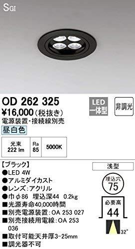 オーデリック(ODELIC) LEDコンパクトダウンライト OD262325 白色タイプ【TC】【送料無料】