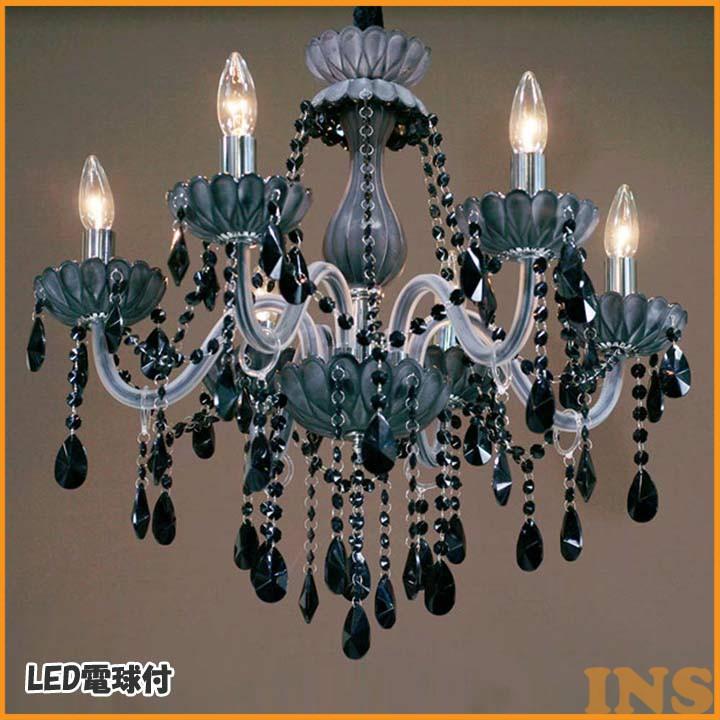 LED電球付シャンデリア エル・グレコ6灯 ブラック 6240331 送料無料 ライト 天井照明 chandelier 照明器具 LED電球つき おしゃれ アクティ 【D】