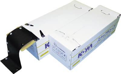 【KOWA】スナップチューブ KST40R【電設資材/電線保護資材/興和化成/電線保護チューブ/スナップチューブ(スナップボタンタイプ)/調査表/特定有害化学物質/製品環境情報シート/含有化学物質調査票/製品環境シート】【TC】【TN】