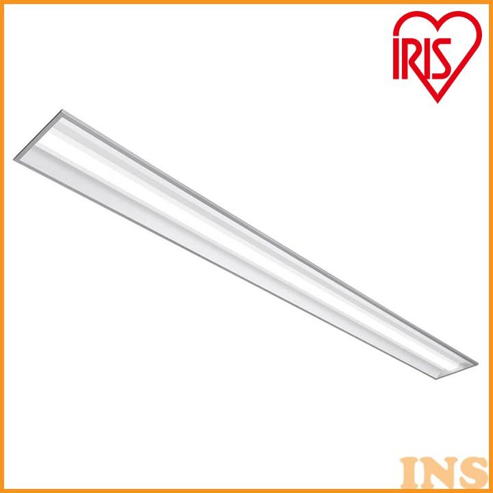 電気 ベースライト ライト LED 器具本体 天井 埋込型 業務用 会社 灯り LED 送料無料 LX160F-55L-UK110T-W240-D送料無料 LEDベースライト アイリスオーヤマ 天井照明 照明 オフィス 調光 施設 110形 あかり LEDベースライト 110形 調光 ラインルクス LEDライト 埋込型