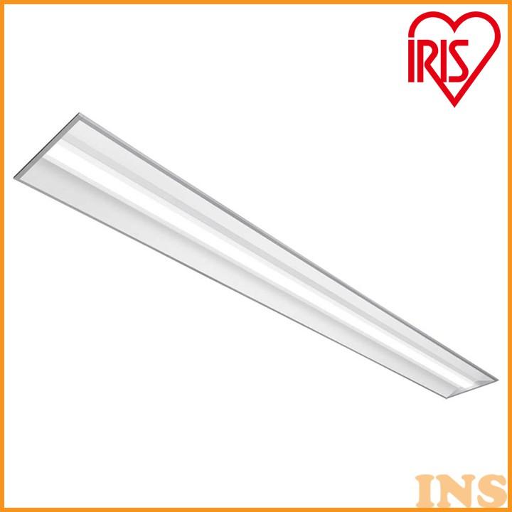 ベースライト ラインルクス 埋込型 110形 非調光 LX160F-57WW-UK110T-W328送料無料 LEDベースライト LED 送料無料 LEDベースライト LED 埋込型 110形 非調光 器具本体 LEDユニット 業務用 オフィス 会社 ライト 電気 LEDライト 天井照明 照明 天井 アイリスオーヤマ
