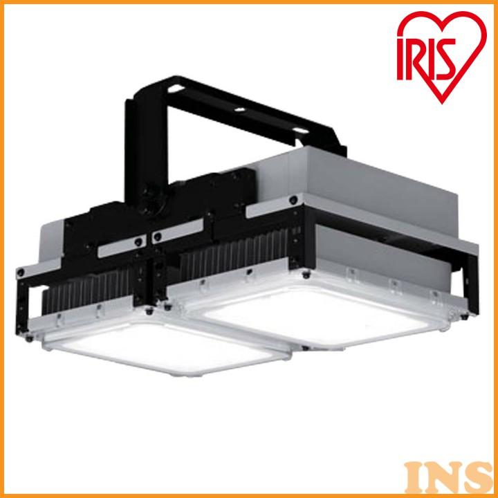 高天井用照明 HX-R HXR200-400N-W-B 送料無料 高天井用照明 HX-R led ランプ ライト あかり 灯り HXR200-400N-W-B アイリスオーヤマ