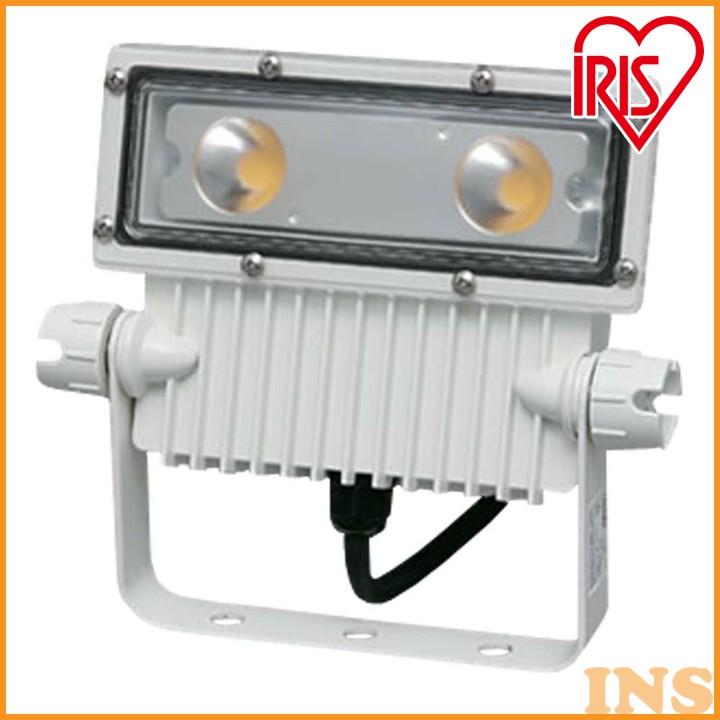屋外LED照明 角型投光器25W IRLDSP25N2-M-W 送料無料 屋外LED照明 角型投光器25W led ランプ ライト あかり 灯り 照明 明かり 明り 電気 業務用 IRLDSP25N2-M-W アイリスオーヤマ