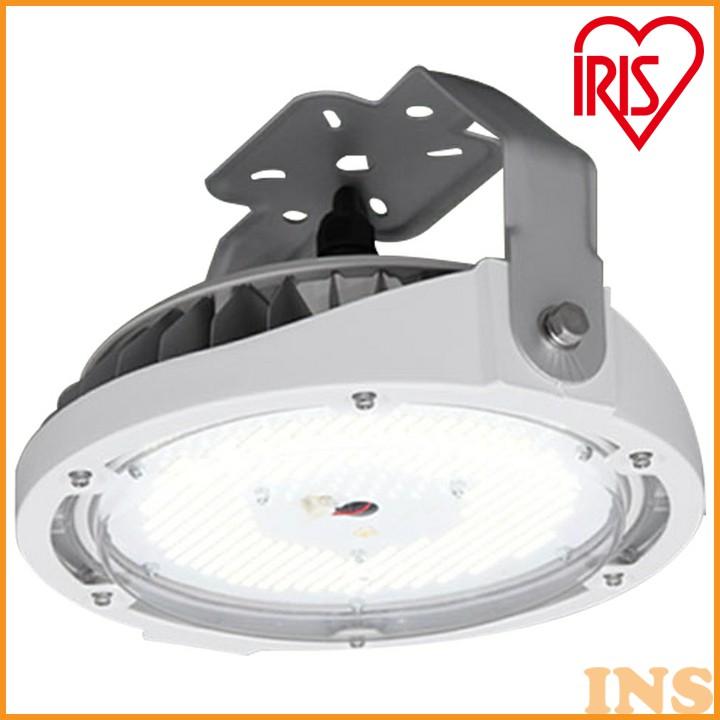 ハイパワーLED照明 RZシリーズ 直付けタイプ LDRCL58N-110BS 送料無料 ハイパワーLED照明 RZシリーズ 直付けタイプ LED電球 照明 明かり 電気 業務用 LDRCL58N-110BS アイリスオーヤマ
