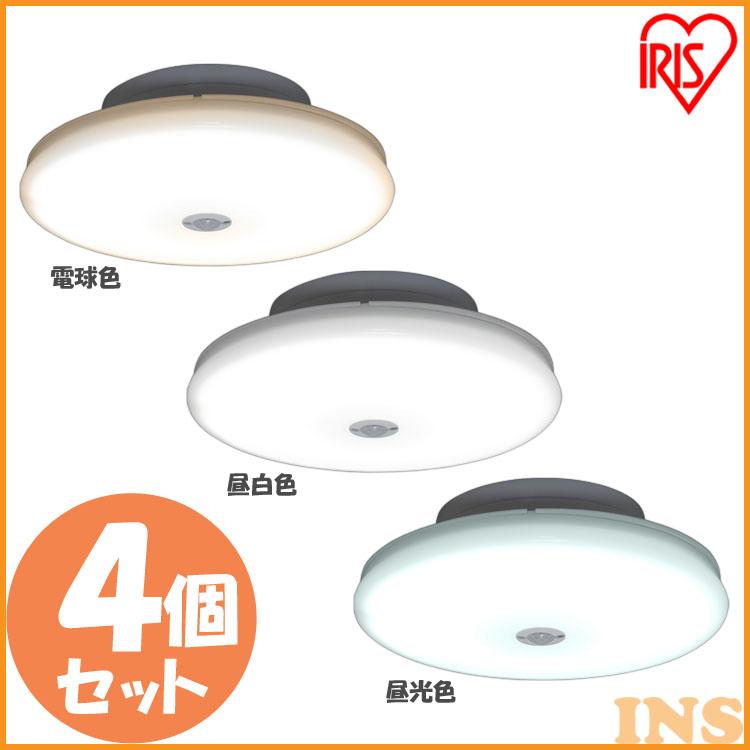 小型シーリングライト 4個セット SCL12LMS-UU SCL12NMS-UU SCL12DMS-UU 送料無料 あす楽 電球色 昼白色 昼光色 小型 シーリングライト LED led シーリング 薄形 1200lm 人感センサー付 LED照明 照明 ライト 人感センサー 節電 省エネ 小型 薄型 アイリスオーヤマ
