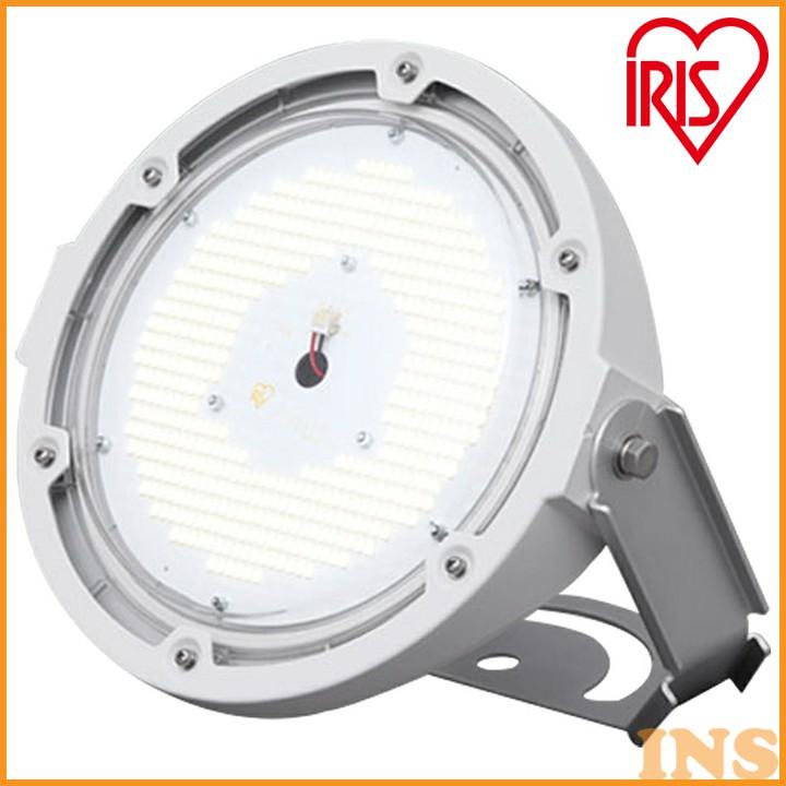 ハイパワーLED照明 RZシリーズ LED投光器 LDRSP58N-110BS 送料無料 ハイパワーLED照明 RZシリーズ LED投光器 LED電球 照明 明かり 明り 灯り 電気 業務用 LDRSP58N-110BS アイリスオーヤマ