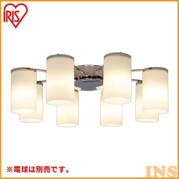 シャンデリア リビング照明 おしゃれ Cilindro(チリンドロ) LED照明 LEDシャンデリア 8灯 SHS-8E26 アイリスオーヤマ アイリス