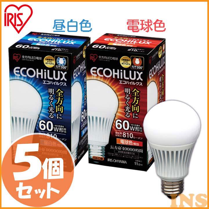 【電球 アイリスオーヤマ】【5個セット】LED 全配光LDA11N-G/W-V2【LED 長寿命 E26口金 810lm 60W相当】アイリスオーヤマ LDA11NGWV2・LDA11LGWV2・昼白色・電球色【送料無料】