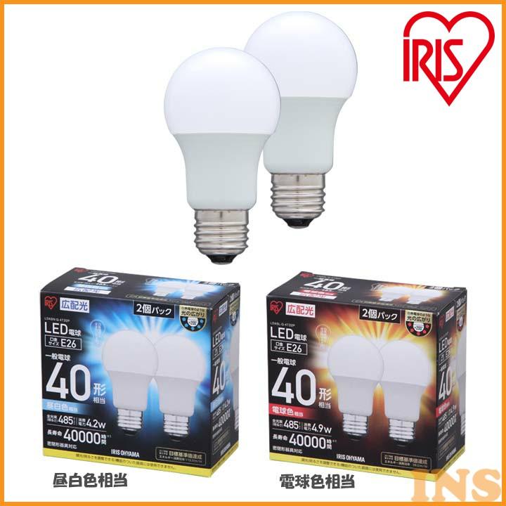 税込3 980円以上お買い物で送料無料 LED電球 メーカー公式ショップ E26 高価値 広配光 40W 昼白色 LDA5L-G-4T3 2個セット 電球色 10 アイリスオーヤマ LDA5N-G-4T3
