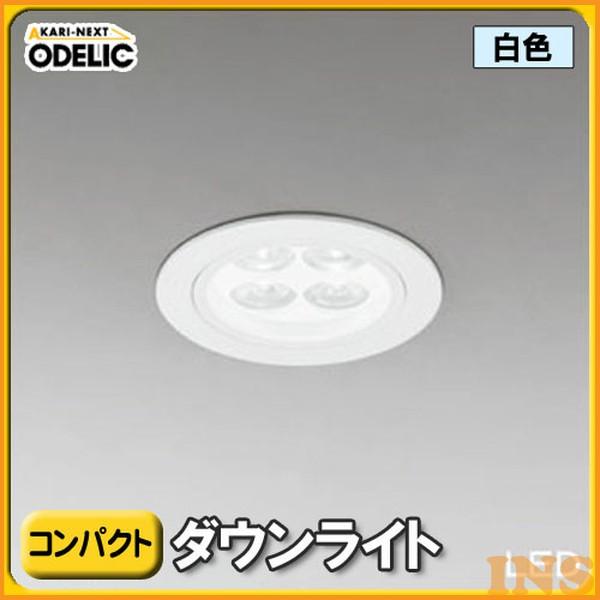 オーデリック(ODELIC) LEDコンパクトダウンライト OD262321 白色タイプ【TC】【送料無料】