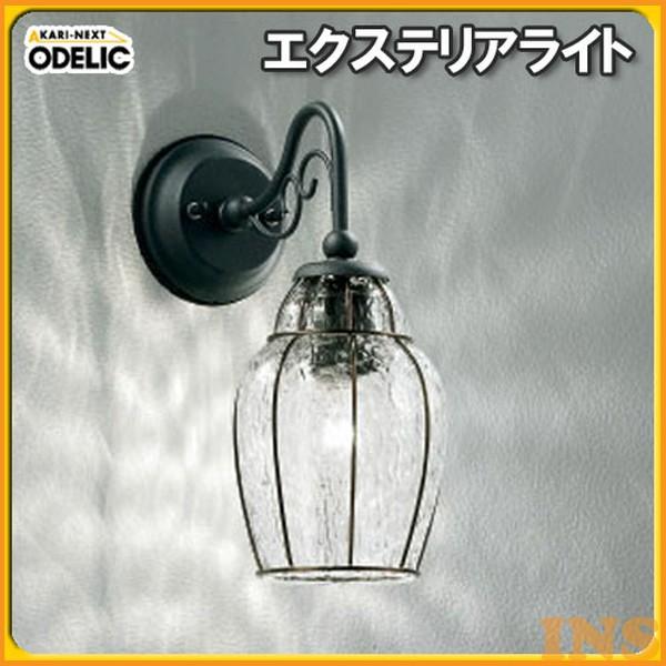オーデリック(ODELIC)Kostlich(ケストリヒ) エクステリアライト OG041438 【TC】【送料無料】