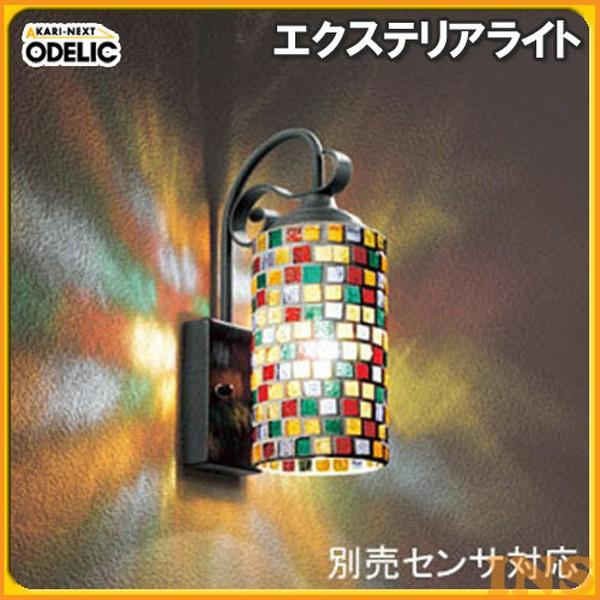 オーデリック(ODELIC)Redlich(レートリヒ) エクステリアライト OG041554 【TC】【送料無料】