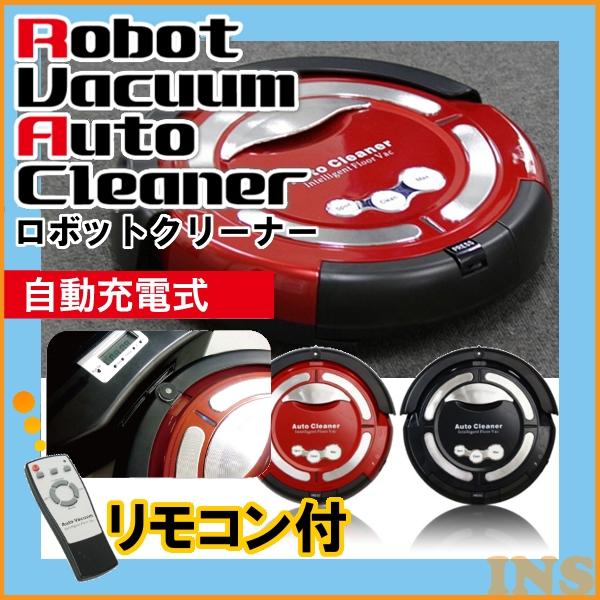 【掃除機】【ロボット掃除機】【ロボットクリーナー】ロボットバキュームオートクリーナー M-477-BK ブラック M-477-RD レッド【D】【SIS】【◎1512】【●2】【送料無料】