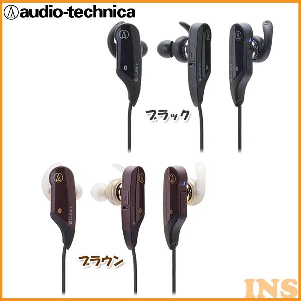 audio-technica[オーディオテクニカ]ワイヤレスステレオヘドセットATH-BT12 ブラック・ブラウン【KM】【D】【10P01Jun14】【0530ap_ho】【ENET】【送料無料】