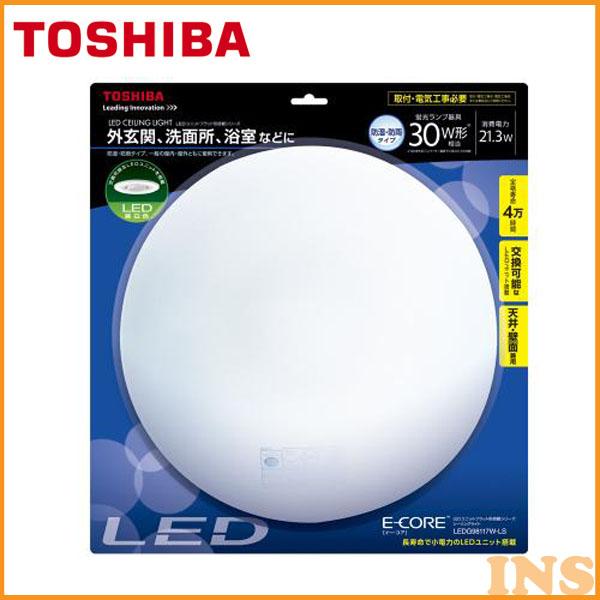 東芝 小型LEDシーリング外玄関30WLEDG98117W-LS 昼白色【TC】【OHM】【オーム電機】【送料無料】