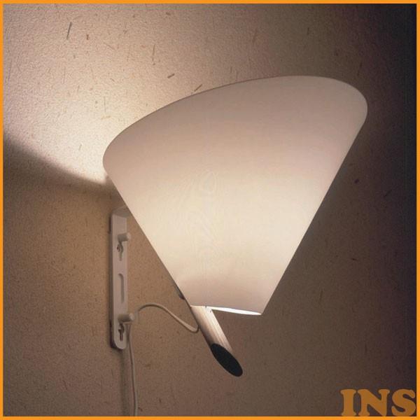 フレイムス branch ブランチブラケット DK-701 【TD】【デザイナーズ照明 おしゃれ 照明 インテリアライト】【代引き不可】【送料無料】