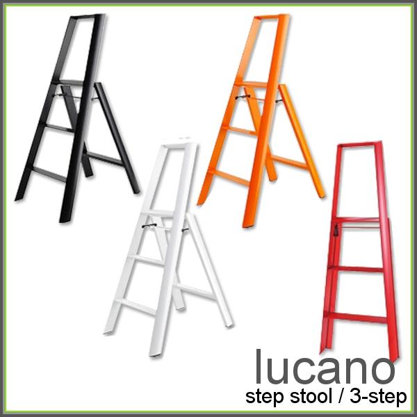 【送料無料】ルカーノ ステップ 3段 [lucano 3-step] 踏み台(ブラック・オレンジ・ホワイト・レッド)【D】長谷川工業[脚立 ステップ キッズ コンパクト 台座]