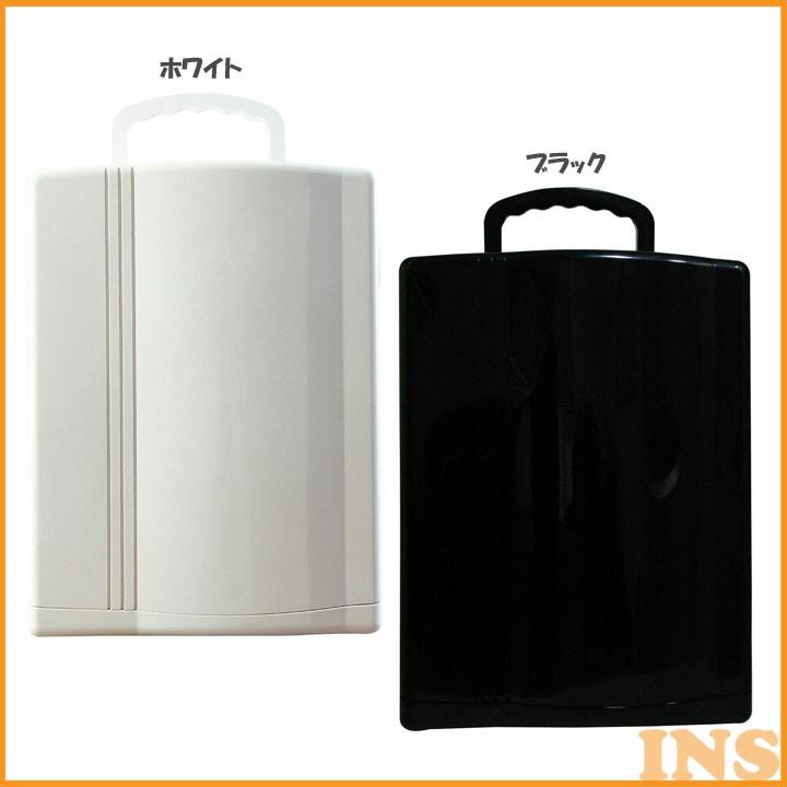 冷温庫20L RA-20B冷蔵庫 保温庫 小型 20L ラマス RAMASU ホワイト・ブラック【TD】 【代引不可】