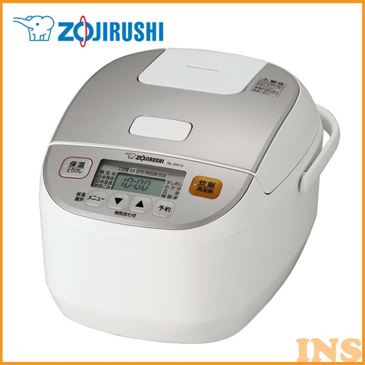 象印マイコン炊飯ジャー ホワイト NL-DA10 送料無料 炊飯器 炊飯ジャー ご飯 ごはん ZOJIRUSHI 【D】
