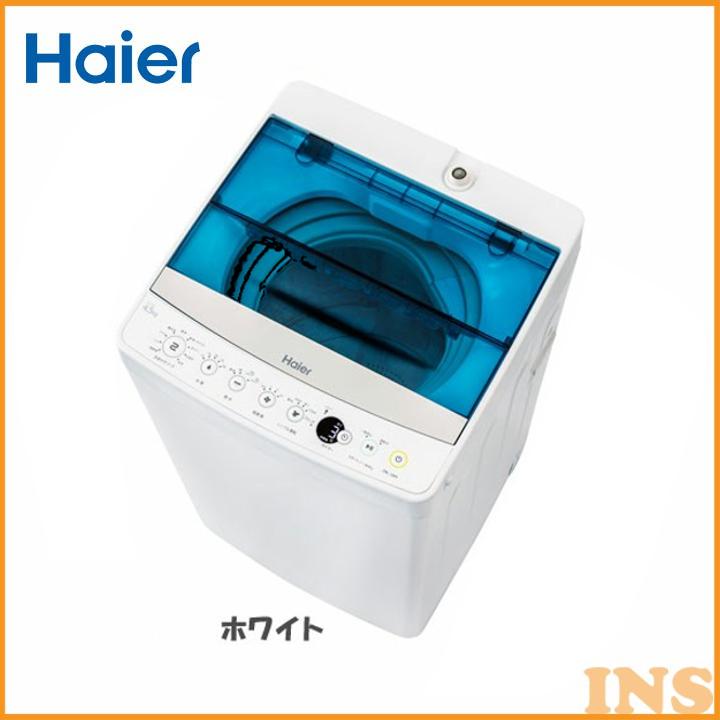 《設置対応可能》洗濯機 全自動洗濯機 4.5Kg ハイアール JW-C45A-W送料無料 あす楽 乾燥 風乾燥 乾燥機能付 洗濯 せんたく 洗濯物 全自動 せんたっき きれい キレイ すすぎ 部屋干し 小型 コンパクト Haier ホワイト 引越し 単身 新生活【D】