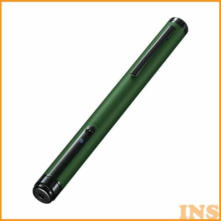 グリーンレーザーポインター グリーン LP-GL1013Gレーザーポインター ペン 緑 プレゼンテーション プレゼン ペンタイプ スリム 緑色 クリップ付き 見やすい グリーン光 持ちやすい サンワサプライ 【TC】