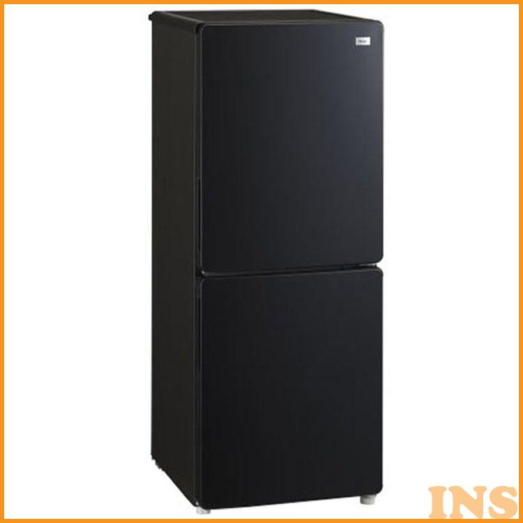 ファン式2ドア冷凍冷蔵庫148L ブラック JR-NF148B 送料無料 冷蔵庫 冷凍庫 2ドア 148L ファン式 一人暮らし キッチン家電 haier ハイアール 【D】