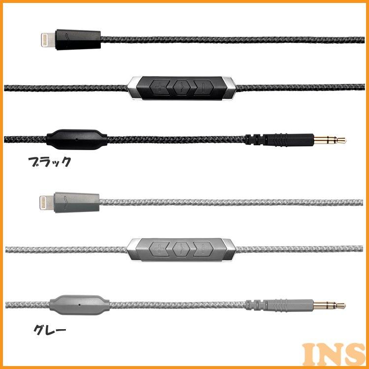 SpeakEasy Lightning Cable C-3SLDA-BLACK 送料無料 ケーブル ヘッドホンアクセサリ 3ボタン 高音質 ブイモーダ マイク搭載 オーディオ ダイナミック V-MODA ブラック グレー【D】
