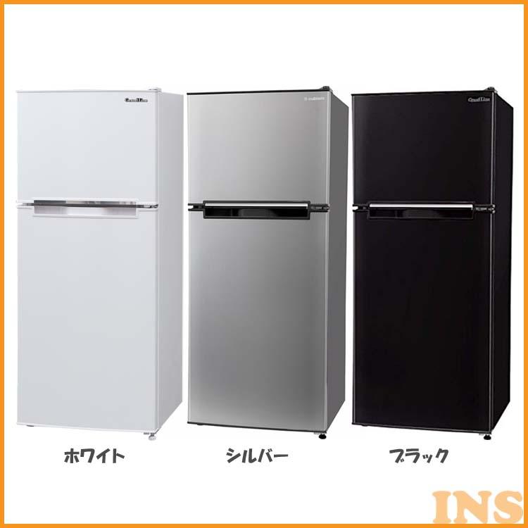 Grand Line 2ドア冷凍/冷蔵庫 118L ARM-118L02WH・SL・BK 送料無料 冷蔵庫 冷凍冷蔵庫 2ドア 2扉 キッチン家電 家電 新生活 左右ドア おしゃれ 株式会社 A-Stage ホワイト シルバー ブラック【D】