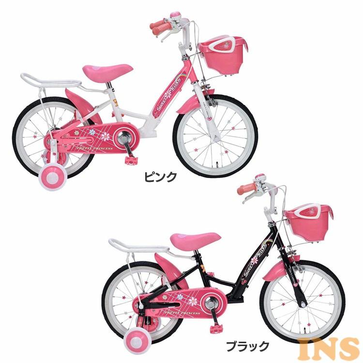 子供用自転車16インチ補助輪付き MD-12 送料無料 自転車 キッズ 女の子 ピンク かわいい 可愛い ハート お花 プレゼント マイパラス ピンク ブラック【TD】 【代引不可】