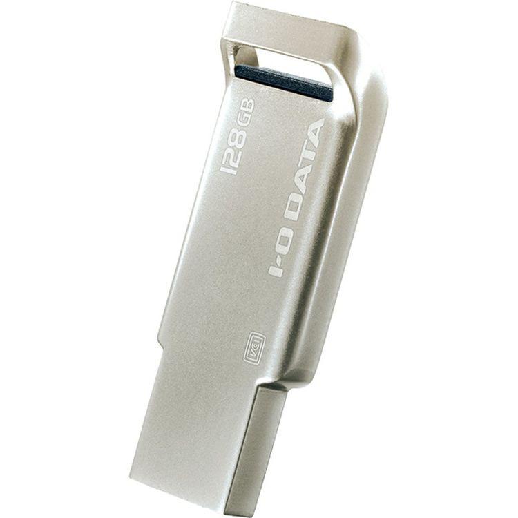 USB3.0/2.0対応 USBメモリー 128GB U3-AS128G/S 送料無料 PC機器 I・O・DATA パソコン アイ・オー・データ機器 【D】