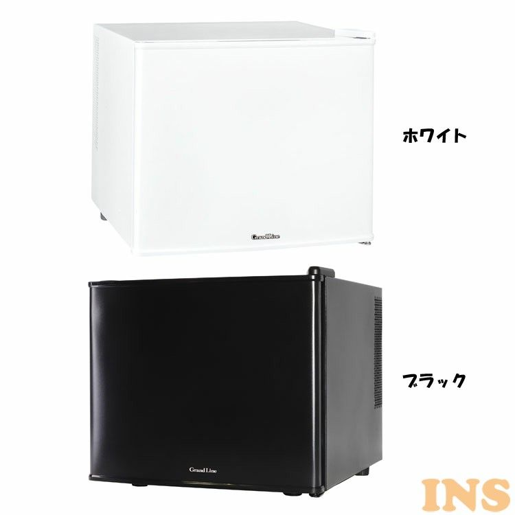 Grand-Line 1ドア冷蔵庫 17L WRF-1017W 送料無料 冷蔵庫 ペルチェ式 左右ドア開き 1ドア コンパクト 静音タイプ 17L ホワイト ブラック WRF-1017 ホワイト ブラック【D】