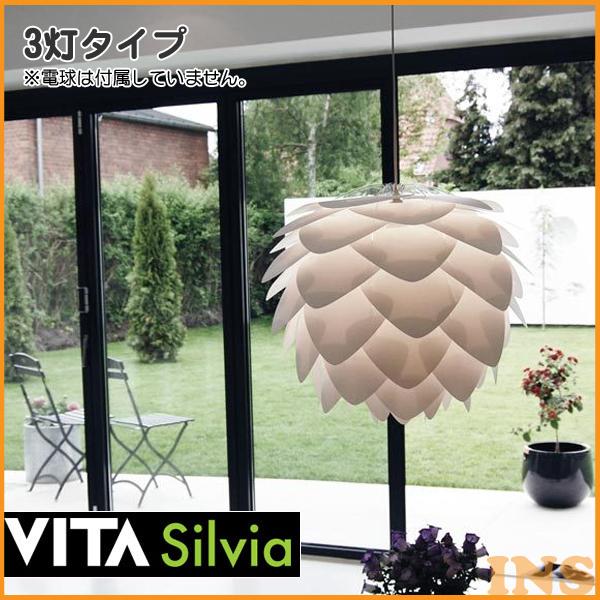 【ELUX】SILVIA ペンダントライト 3灯 02007-WH-3 ホワイト【B】【TC】【送料無料】