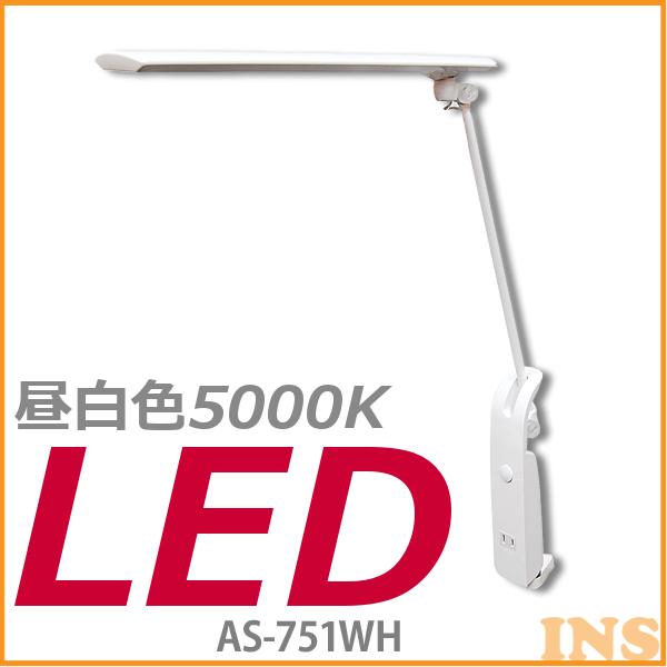 スワン電器 Slimac〔スライマック〕 LEDアームライト AS-751WH【TC】【K】【0131ap_ho】【送料無料】
