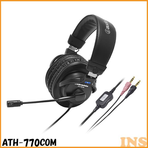 オーディオテクニカ DJ&スタジオモニター用ヘッドホン ATH-770COM【TC】【KM】【送料無料】