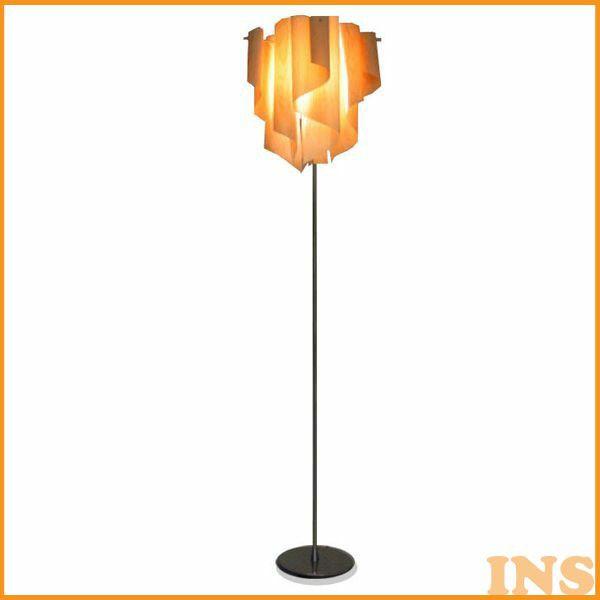 DI CLASSE(ディ クラッセ) Auro-wood floor lamp LF4200WO【TC】【照明/インテリア/リビング/フロアランプ/ライト/間接照明/北欧/ナチュラルテイスト/モダン】【【取寄品】