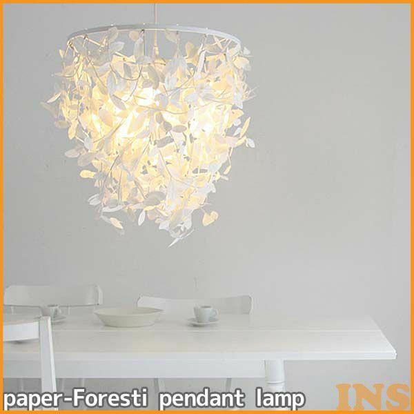空気清浄ができるECOな照明!paper-Foresti pendant lamp【TC】【DIC】〔ECO/光触媒/ペンダントライト/天井照明/空気清浄器/ライト〕 花粉対策