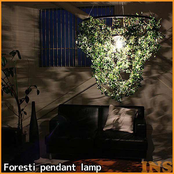 Foresti pendant lamp【TC】【DIC】〔ペンダントライト 天井照明〕