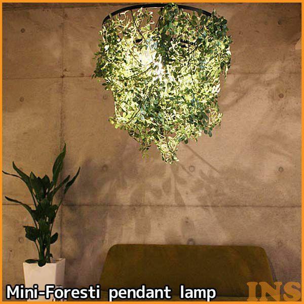 Mini-Foresti pendant lamp【TC】【DIC】〔ペンダントライト 天井照明〕
