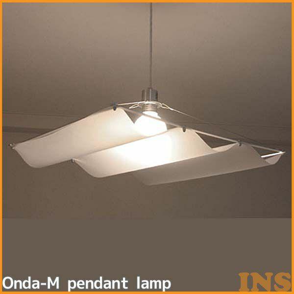 Onda-M pendant lamp【TC】【DIC】〔ペンダントライト 天井照明〕
