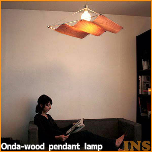 Onda-wood pendant lamp【TC】【DIC】〔ペンダントライト 天井照明〕