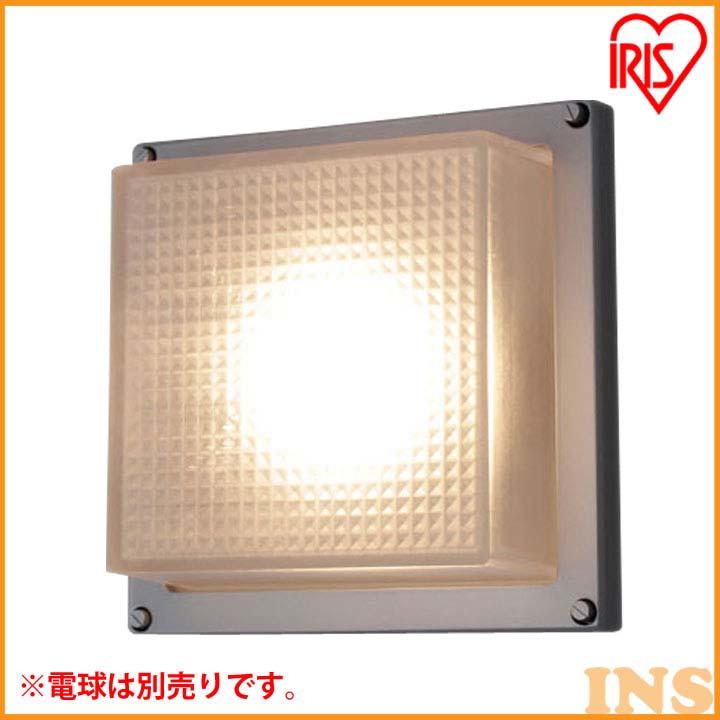 LEDブラケット クリア内面フロスト/シルバー PKGF-GX53S【LED LEDライト LED照明 壁面照明 ブラケット 屋外】 アイリスオーヤマ