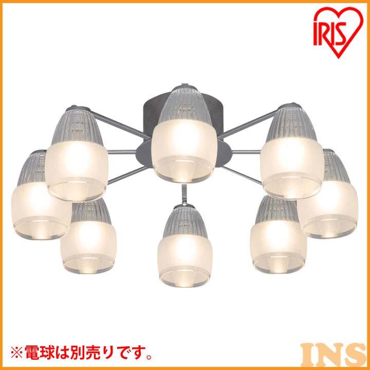 シャンデリア エイス 8灯 SHIS-8E17【LED LEDライト LED照明 天井照明 シャンデリア おしゃれ】 アイリスオーヤマ