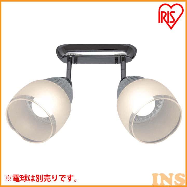 スポットライト エイス 2灯 SPIS-2E17F【LED LEDライト LED照明 天井照明 スポットライト】 アイリスオーヤマ