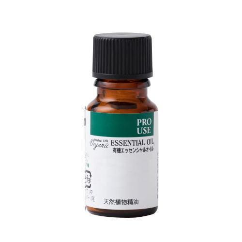 アロマオイル 生活の木 有機 ネロリ 10ml エッセンシャルオイル 精油 オーガニック