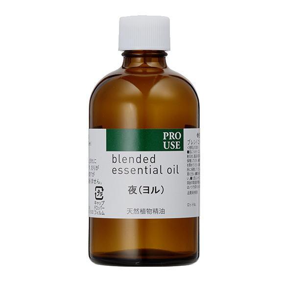 アロマオイル 生活の木 ブレンドエッセンシャルオイル 夜ブレンド 100ml エッセンシャルオイル 精油
