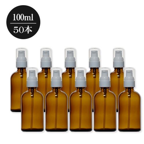 【新品(50本セット)】 茶色 ガラス ガラス ポンプボトル ポンプボトル 100ml 白キャップ ビン びん 瓶 瓶, Funky-Angel:f0baf619 --- officewill.xsrv.jp