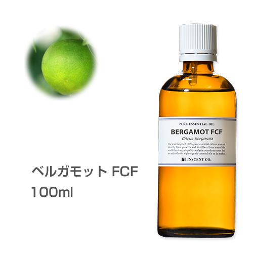 ベルガモットFCF (ベルガプテンフリー) 100ml 大容量 エッセンシャルオイル 精油 アロマオイル アロマ インセント【IST】