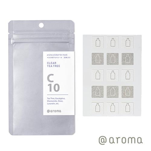 マスクに貼って使う 香るアロマシール @aroma マスク用アロマシール Clean 30枚入り 引出物 高価値 C10 クリアーティートリー air
