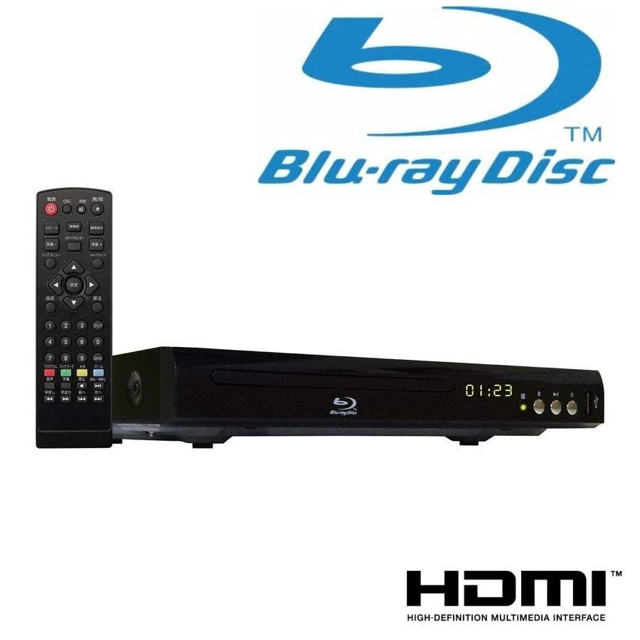 DVDプレイヤー コンパクトブルーレイディスクプレーヤー ブルーレイ BD DVD CD 再生専用 HDMI コンパクトサイズ 完全送料無料 卸売り 高音質 USB端子搭載 ASU-BD01 激安 送料無料 高画質